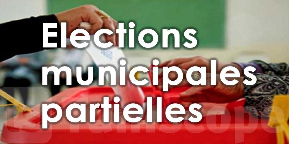 A Chébika, aucune liste présentée au 1er jour du dépôt des candidatures