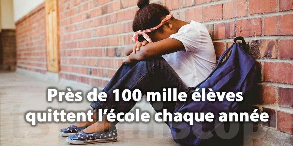Près de 100 mille élèves quittent l'école chaque année