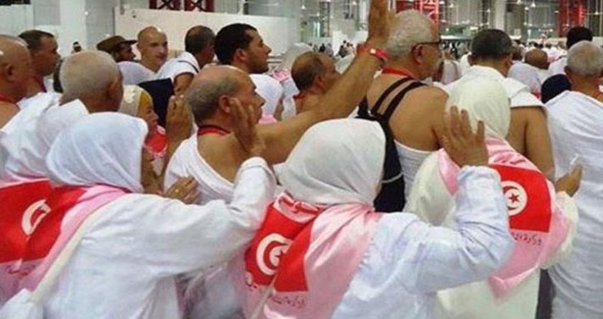 جمعية التفكير الإسلامي : 'ملف الحج ملف فساد بامتياز'