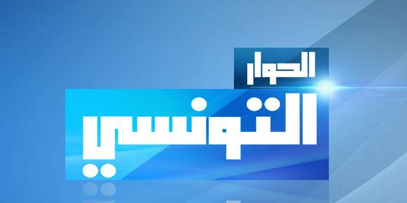 Elhiwar Ettounsi recrute…