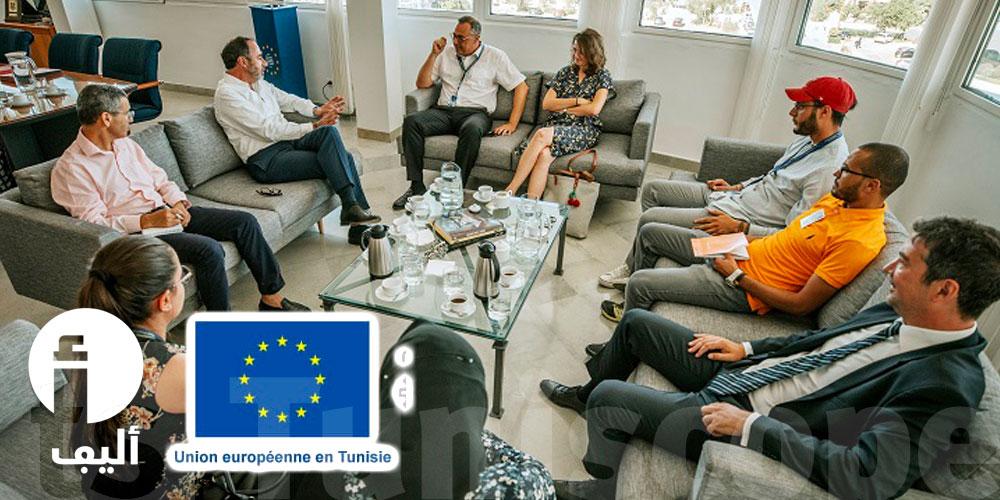 Lancement du partenariat entre l'UE, Expertise France et la Fondation Tunisie pour le projet ELIFE