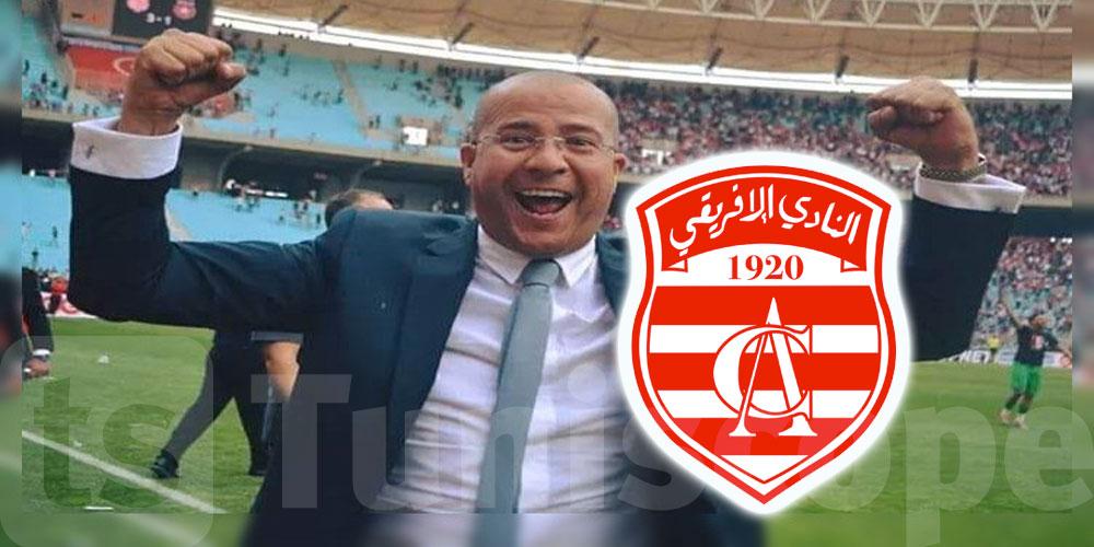 يوسف العلمي، المترشح الوحيد لرئاسة النادي الإفريقي