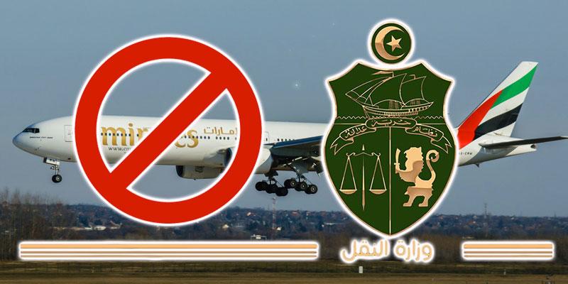 رسمي : تونس تعلق كل رحلات شركة الخطوط الإماراتية