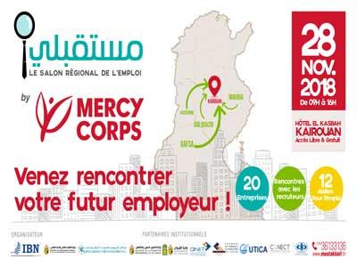 Salon Régional de l'Emploi « Mustakbali » par Mercy Corps