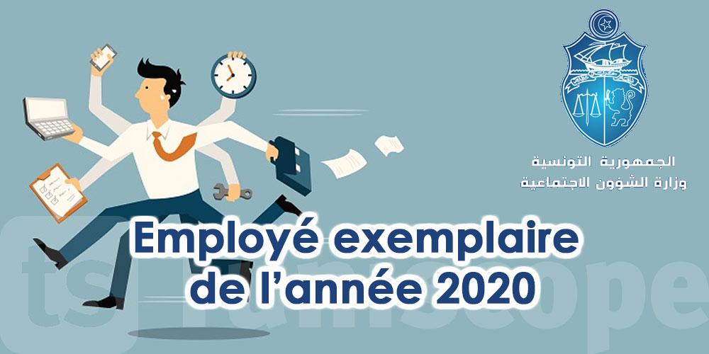 Postulez pour le prix de l'employé exemplaire 2020