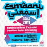 L'évènement multiculturel Esmaani se renouvelle du 4 au 13 novembre au palais Abdelliya