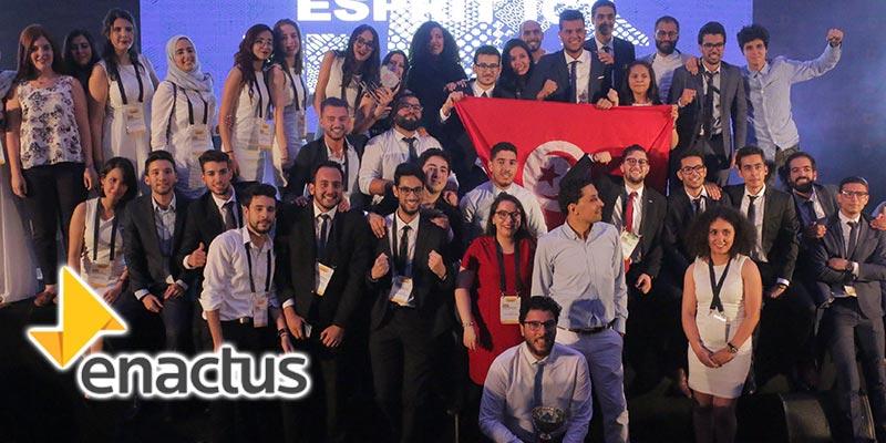 En vidéo : Le triomphe de Esprit ICT à la grande finale Enactus Tunisie