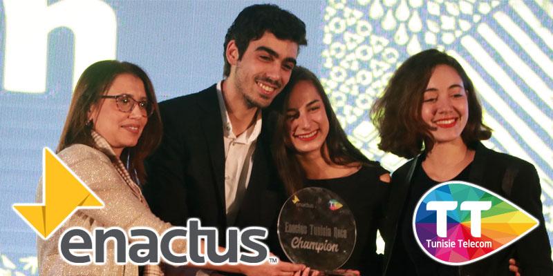 En vidéo : Résultats de la finale du Enactus Tunisia Race powered by Tunisie Telecom
