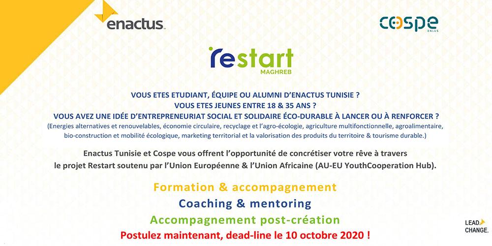 Appel à manifestation d'intérêt : Relancer l'Entrepreneuriat Social des jeunes pour la valorisation  Territoriale dans les secteurs de l'Agroalimentaire et des énergies Renouvelables