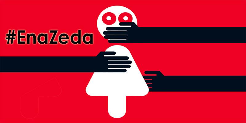#EnaZeda viral sur Twitter, le #MeToo tunisien est né
