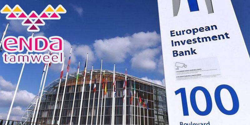La BEI accorde un prêt de 8, 5 millions d'euros à Enda Tamweel