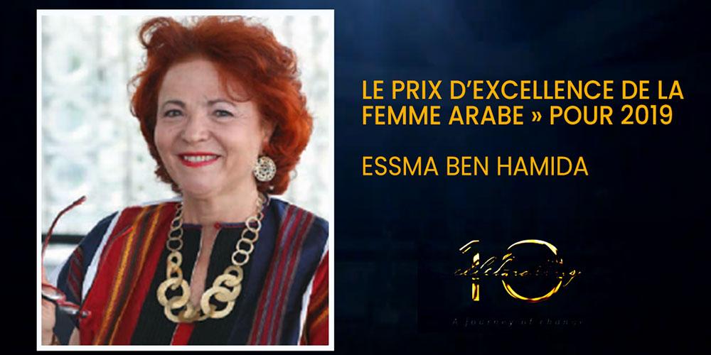Essma Ben Hamida, reçoit « le prix d'excellence de la femme Arabe » pour 2019 de la Fondation Takreem