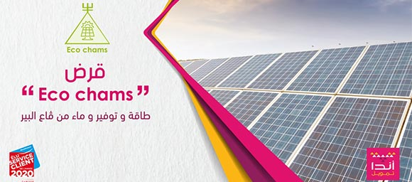 Enda Tamweel entame la commercialisation du produit Eco-Chams