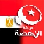 حركة النهضة تعتبر المعتصمين سلميّين و الحكومة انقلابيّة