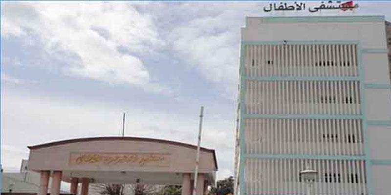 مستشفى الأطفال بباب سعدون يرفع دعوى ضد مواطن