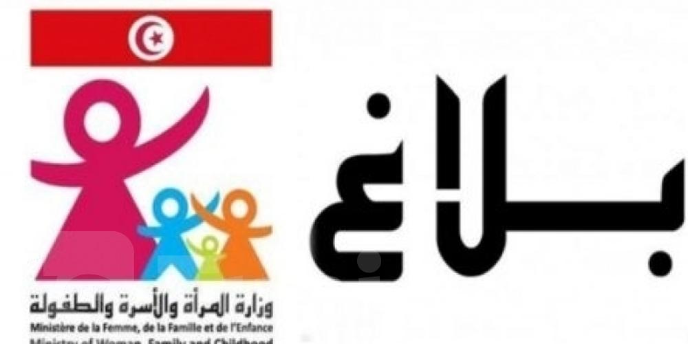 وزارة المرأة: استئناف العمل بكافة مؤسسات الطفولة العمومية والخاصة