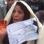 La manifestation a3ta9ni passe de Tunis à Monastir aujourd'hui