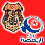 النهضة تستنكر تصرفات مجموعة من الأمنيين بالعوينة و تدعو الشعب الى الالتفاف حول مؤسساته العسكرية