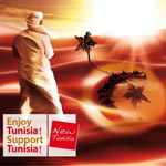 Enjoy Tunisia, Support Tunisia