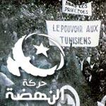 بيان حركة النهضة بمناسبة ذكرى عيد الشهداء