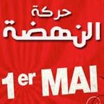 Ennahdha appelle tous les Tunisiens à participer au meeting du 1er mai