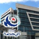 Ennahdha - UTICA : pour un Etat de citoyenneté et d'équité
