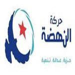 Le Conseil de la Choura d'Ennahdha examine le remaniement ministériel