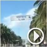 En vidéo : Les banderoles d'Ennahdha envahissent l'avenue Habib Bourguiba à Jendouba