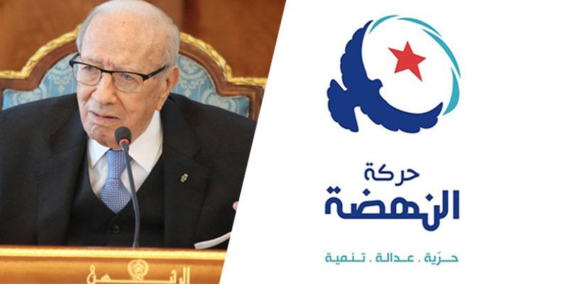 النهضة تعلق على خطاب رئيس الجمهورية