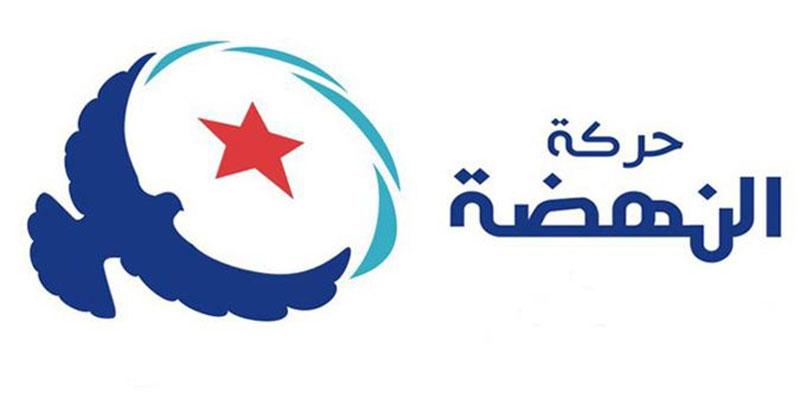 النهضة مستعدة لدعم مساعي رئيس الجمهورية لدعم خيار التوافق الوطني
