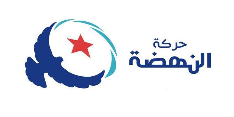 حركة النهضة تعتذر من محمد الناصر