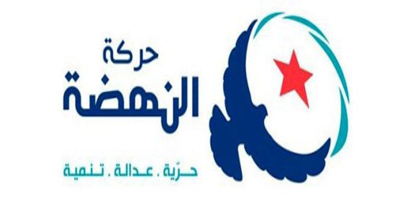 حركة النهضة تعزي الشعب الجزائري