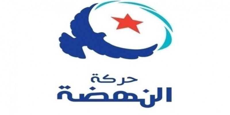 مجلس شورى حركة النهضة يعلن عدم تحديد موقفه من حكومة الفخفاخ