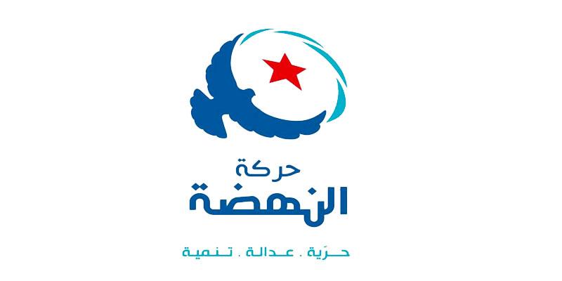 Ennahdha dit regretter le refus de Nidaa Tounes de voter la confiance aux nouveaux membres du gouvernement<