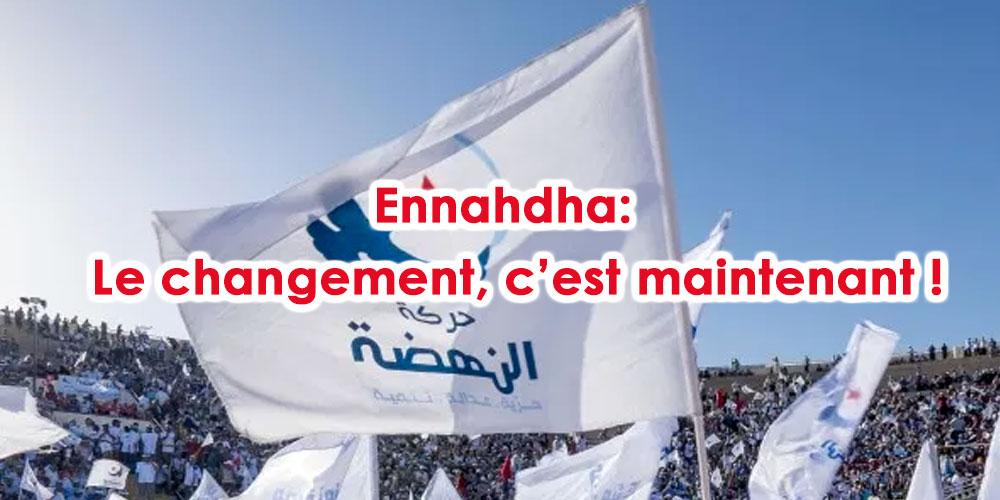 Faire des réformes implique un élargissement gouvernemental pour Ennahdha