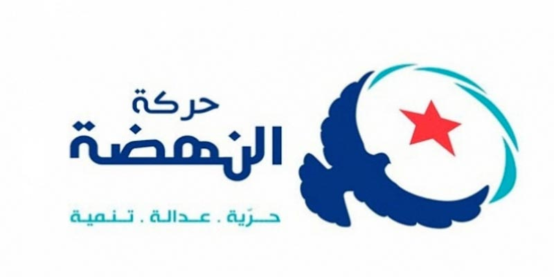 حركة النهضة تعلّق على الدّعوة لإقالة حكومة يوسف الشاهد