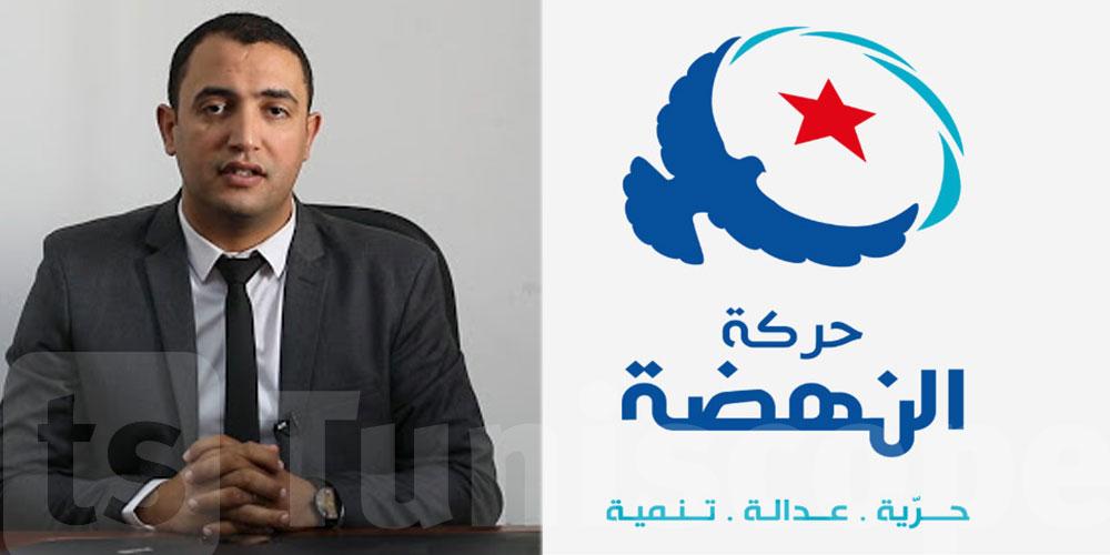 Ennahdha n'a pas encore tranché la question du vote de confiance