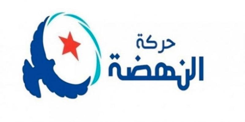 Ennahdha votera la confiance en faveur du nouveau ministre de l'Intérieur Hichem Fourati