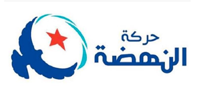 Ennahdha dénonce les campagnes médiatiques de dénigrement à son encontre