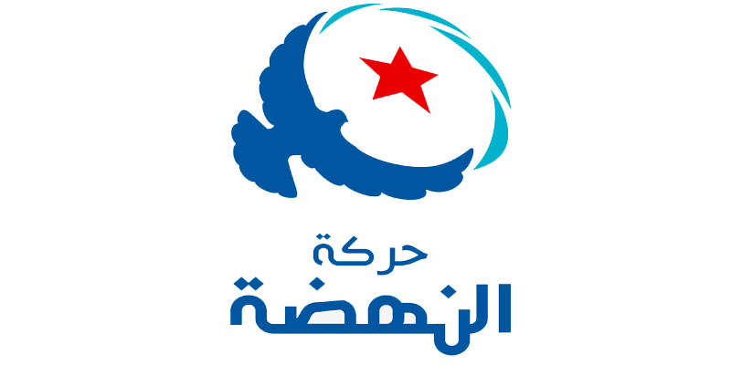 Le mouvement Ennahha fustige les ''appels suspects'' à l'annulation du pèlerinage