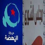 عبد اللطيف مكى :مجلس الشورى لحركة النهضة إختار رئيسا توافقيا للإنتخابات الرئاسية