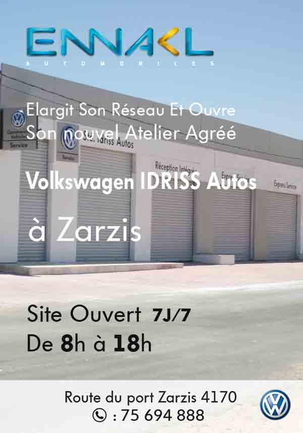 Ouverture Nouvel Atelier Volkswagen Zarzis