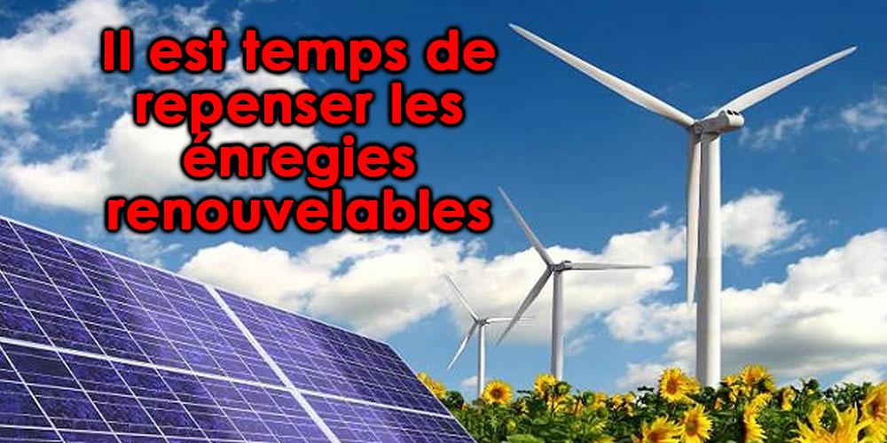 Le secteur des énergies renouvelables doit être redynamisé en Tunisie, selon la BM
