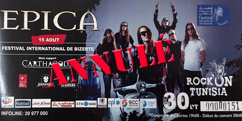 Le concert d'Epica et Carthagods annulé à cause de la pluie