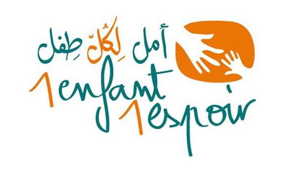 Une Kermesse à Tunis, au profit de 143 enfants défavorisés