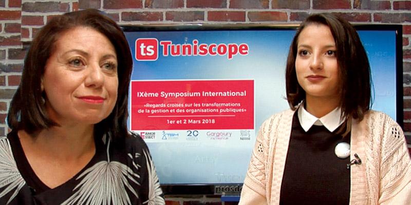 En vidéos : Tous les détails sur la 9ème édition du Symposium International en Management Public prévue à l'ESSECT