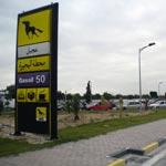 Rumeurs sur des grèves dans les kiosques... et les tunisiens y font la queue maintenant !!!