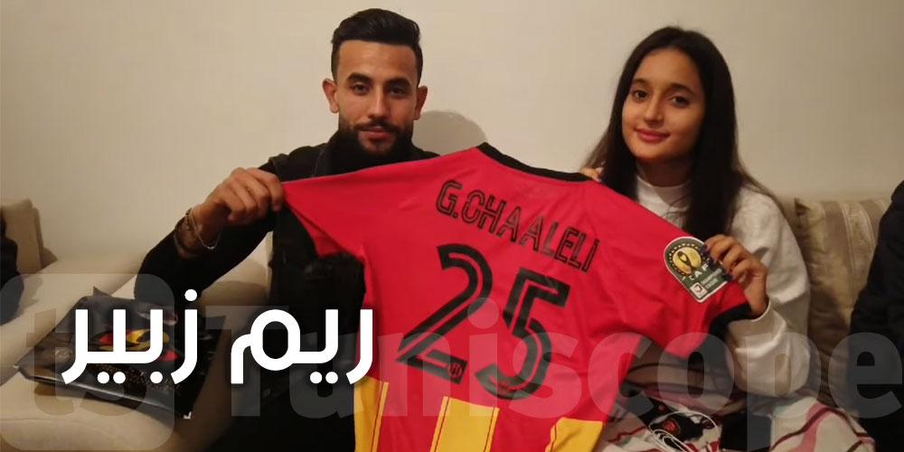 بالفيديو..غيلان الشعلالي يزور الطفلة ريم زبير التي تعرضت لحادث القطار