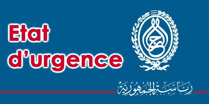 Prolongation de quatre mois de l'état d'urgence en Tunisie