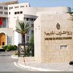 وزارة الخارجية توضح: إلغاء التأشيرة بين تونس وأوكرانيا لا يهم حاملي جوزات السفر العادية